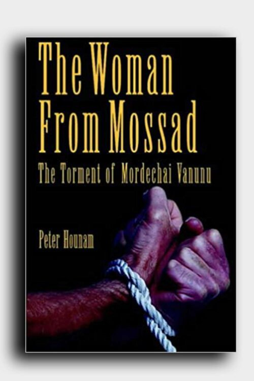 The Woman from Mossad book by Peter Hounam
