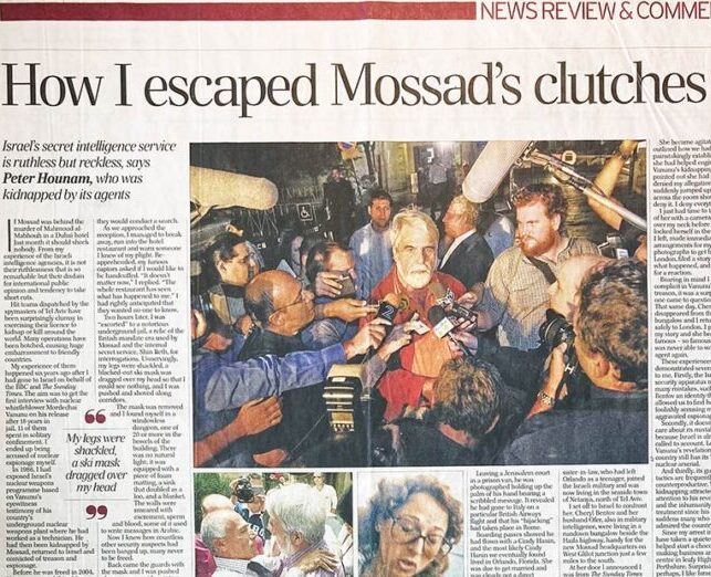 How I escaped Mossad's Clutches