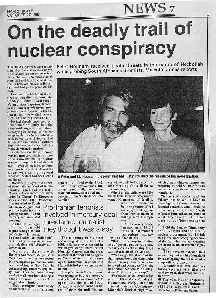 On the deadly trail of nuclear conspiracy