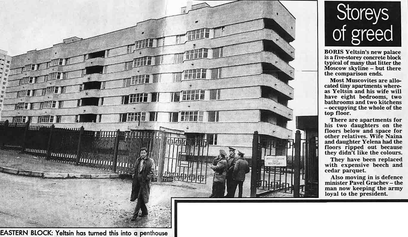 Boris Yeltsins new palace